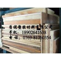 PPS棒,PPS板,PPS聚苯硫醚材料(德国进口)