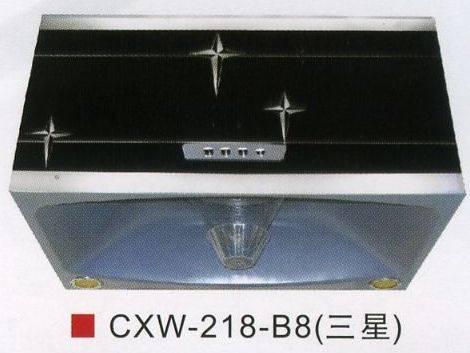 日本樱花抽油烟机系列cxw-218-b8(三星)图片