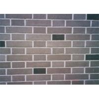 中意墙面砖