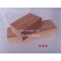 巴劳木-南京顺南木业