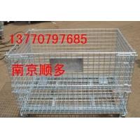 折叠式仓储笼,非标蝴蝶笼.南京仓储笼--1377079768