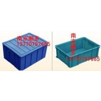 南京塑料周轉箱.塑料零件盒,南京塑料箱--137707976