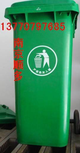半圆头垃圾桶、不锈纲垃圾箱,南京垃圾桶---13770797
