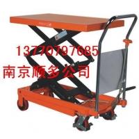 南京液压升降平台,液压操作平台车--13770797685