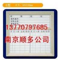 磁性货架卡全新材质,货架专用标签卡,磁性材料卡1377079