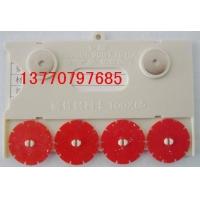ABS材质磁性货架标签,货架磁性材料卡13770797685