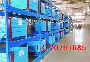 重量型货架,横梁式货架、仓库货架,磁性材料卡--137707