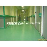 临沂塑胶地板、临沂天翔塑胶地板、临沂天翔PVC地板