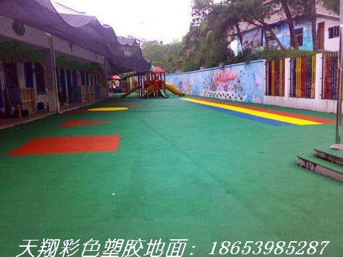山东幼儿园塑胶跑道 山东幼儿园EPDM塑胶地面