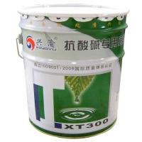 兴渝抗酸碱专用底漆XT300
