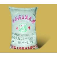 成都缓凝高效减水剂(混凝土外加剂)