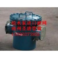 沧州厂家批发凝结水泵及给水泵入口滤网|圣唐批发给水泵入口滤网