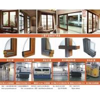 上海生产高档纯木及铝木门窗系列