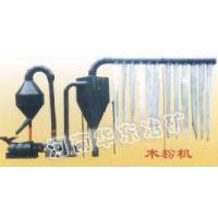 供应木粉机/高效木粉机/木粉剂厂家