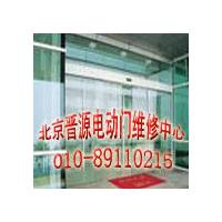 北京维修感应门
