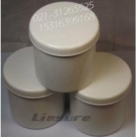 白色罐罐装散热膏LS-D801导热硅脂、导热脂、导热片、填隙