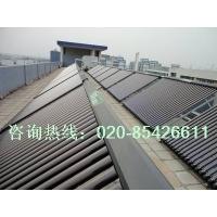 太阳能热水工程 广州太阳能中央热水器 广州皇明太阳能
