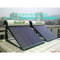 皇明广州经销商 广州皇明太阳能服务中心 佛山皇明太阳能