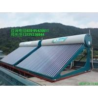 皇明太阳能冬冠热水中心 广州皇明太阳能冬冠系列 广州皇明销售