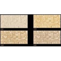 南京陶瓷-亿润建材-联兴陶瓷-仿古砖