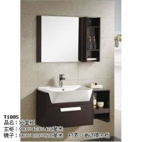 成都心意卫浴精品浴室柜-高级橡木浴室柜-71005