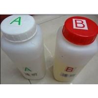 透明AB胶,AB环氧树脂胶,AB铁胶