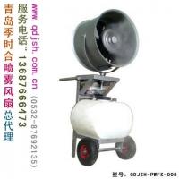 手推式喷雾降温风扇JSH-PWFS-009