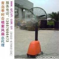 工业喷雾降温风扇JSH-PWFS-005