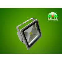 大功率集成LED投光灯 泛光灯系列