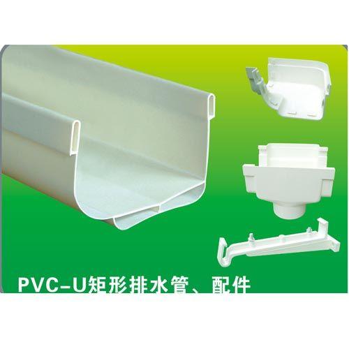 以上是PVC-U矩形排水管、配件的详细介绍,包括PVC-U矩形排水管