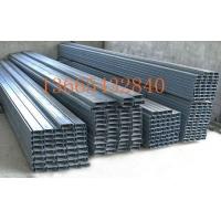 钢结构专用C型钢檩条