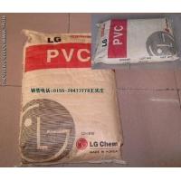 聚氯乙稀PVC LS100原料