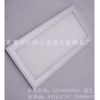 供应LED面板灯铝合金边框/灯具配件/平板灯配件