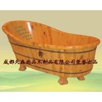 成都玉石虎腿桶-香柏木-浴桶-实木-天森木桶