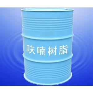 厂家直销呋喃树脂/糠醛树脂/糠醇树脂