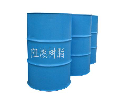 厂家直销阻燃树脂/成都阻燃树脂/绝燃树脂/阻燃树脂