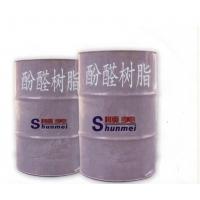 热固性酚醛树脂/成都酚醛树脂/电木粉