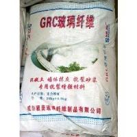 成都GRC纤维/四川玻璃纤维