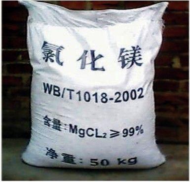 成都氯化镁/氯化镁/四川氯化镁