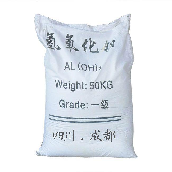 成都氢氧化铝/铝粉/铝酸