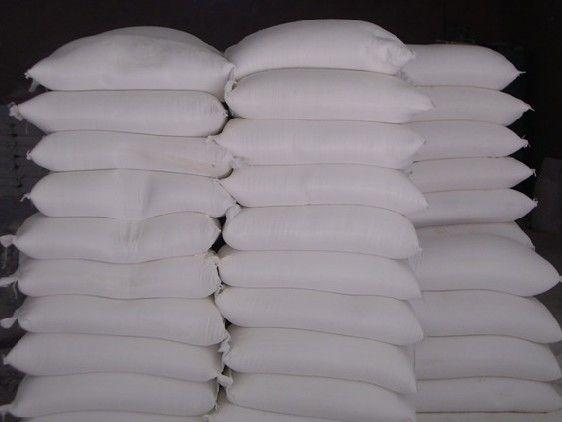 厂家直销四川滑石粉/成都滑石粉/工业滑石粉