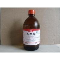 成都乙二胺/成都环氧固化剂/固化剂