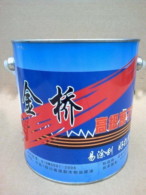 厂家直销原子灰/成都高级原子灰