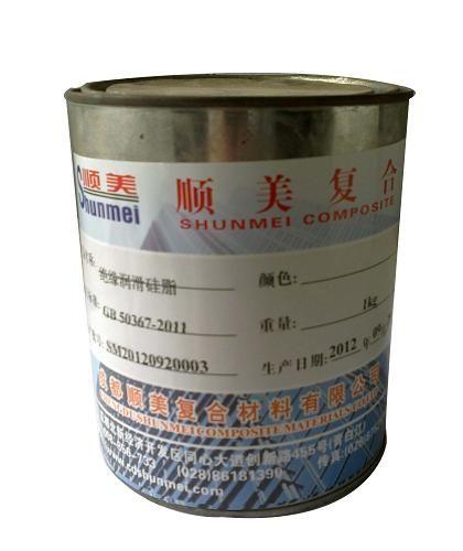 成都绝缘润滑硅脂/四川硅脂