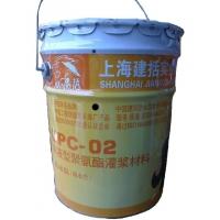 厂家直销聚氨酯灌浆材料 /聚氨酯发泡止水剂