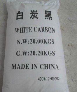 成都白炭黑/气相二氧化硅/硅粉