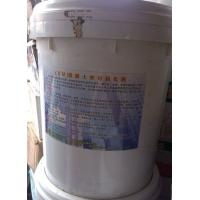厂家直销混凝土密封固化剂/混凝土固化剂