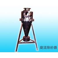 XL旋流除砂器過濾器廠家直銷河北邢臺唐山