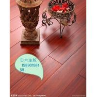 实木地板-多层实木复合地板