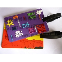 供应硅胶行李牌/广告硅胶行李牌